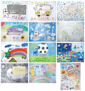 小学生絵画コンクール「私たちの未来のトラック」